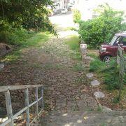昔の石畳道