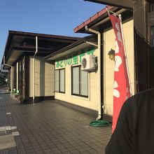 道の駅 朝日(朝日みどりの里)(国道7号)