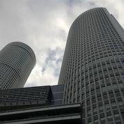 名古屋のランドマークタワー