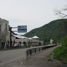 道の駅 月山