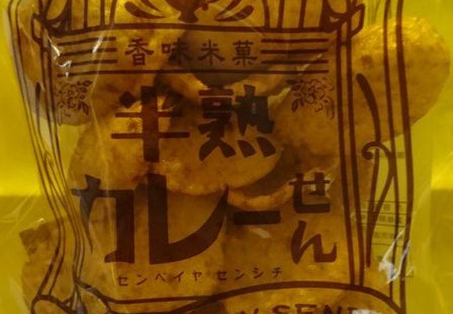 煎餅屋仙七 真壁店