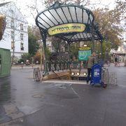 アベス駅前の広場です。