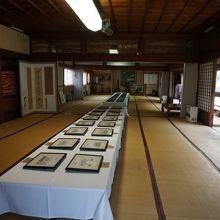 やまがたレトロ館 (旧山寺ホテル)