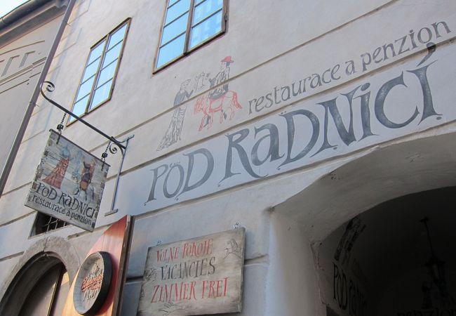 やすくて美味しいチェコ料理のお店