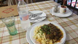 Ildiko's Kitchen