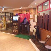 高崎パスタの店