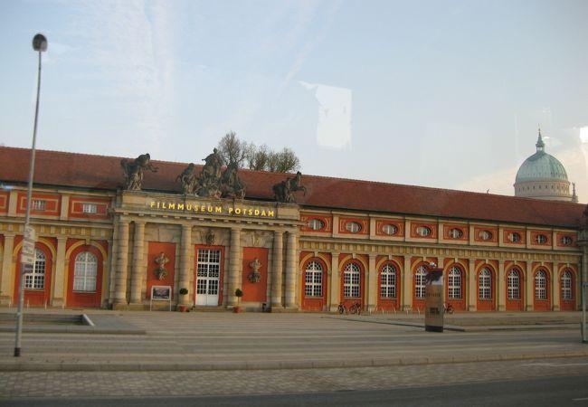 ドイツ映画博物館