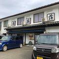 寿司民宿 長浜荘・魚道場 <佐渡島> 写真