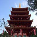 金剛寺(高幡不動尊) 五重塔