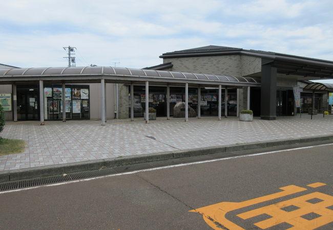 道の駅 豊栄(国道7号線)