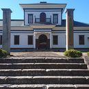 旧西村山郡役所