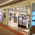 Fassion & Luxury 成田空港店