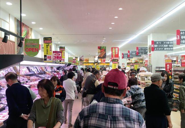 フレッシュバザール (長岡京店)