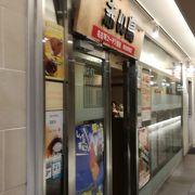 名古屋名物が食べれる。