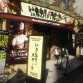 写真:いきなりステーキ 相模大野店