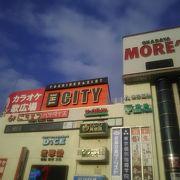 相模大野駅前にある神奈川に多い商業複合施設のモアーズ