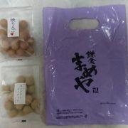 11月限定の焼きりんごの豆菓子