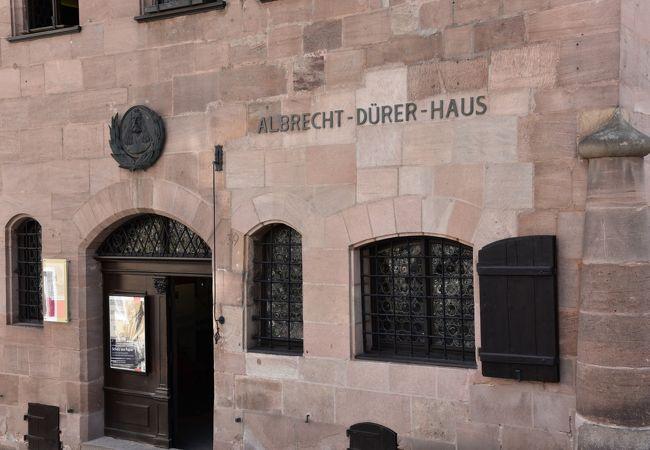 「ドイツ絵画の父」の家には名画の実物は置かれていない