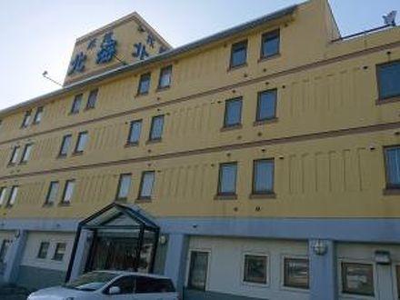 旅館 北海 写真