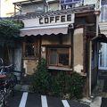 写真:珈琲 二条小屋
