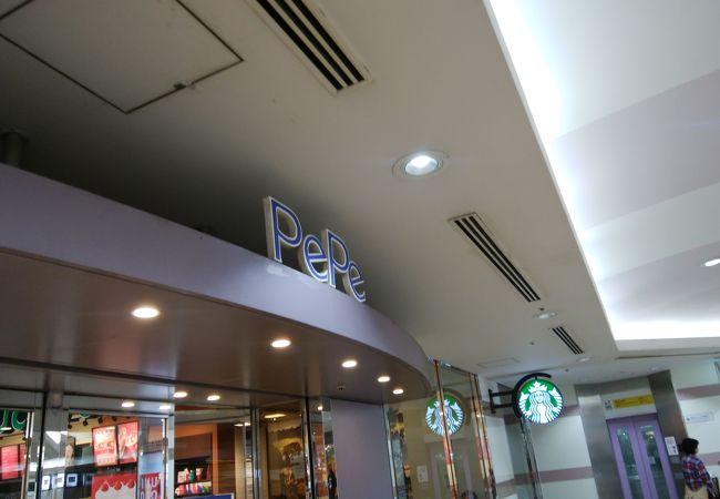 スターバックス・コーヒー 飯能PePe店