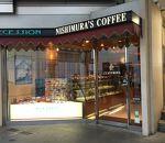 神戸にしむら珈琲店 三宮店
