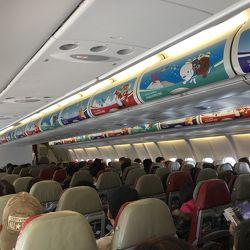 タイ・エアアジア X