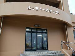 神津島・利島・式根島のツアー