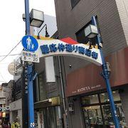 田町駅から慶応大学へ