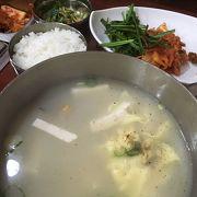 優しい鱈スープ
