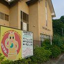 吉見町埋蔵文化財センター