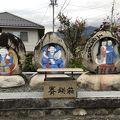 写真:安曇野 道祖神めぐり