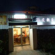 鳳山県旧城 北門(拱辰門)の傍にある外省人風のお店