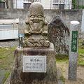写真:信行寺 福禄寿像