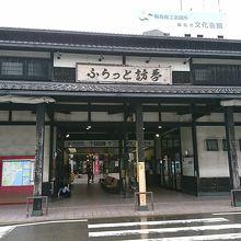 かつて輪島駅だった場所