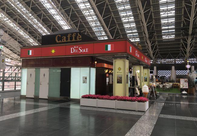 大阪ステーションシティ バール・デルソーレ