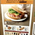京急EXイン 品川 新馬場駅北口 写真