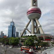 上海のシンボルといえばこれ