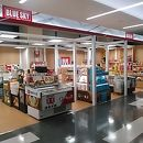 伊丹空港 ブルースカイ (出発ロビー店)