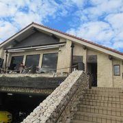 鎌倉の大人気カレー店。海の目の前で