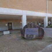森将軍塚古墳に特化した展示