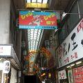 写真:ジャンジャン横丁 (南陽通商店街)