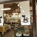 写真:飯能市観光案内所 おみやげショップ夢馬