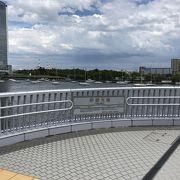 橋の上からの眺めは最高