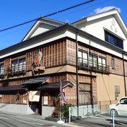 宮内庁、神宮司庁御用達の老舗料理店なのにリーズナブル