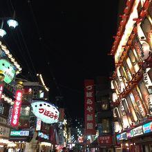 通りはこれぞ大阪の街という感じです