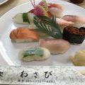 写真:寿司処 わさび