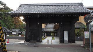 豊岡藩陣屋跡