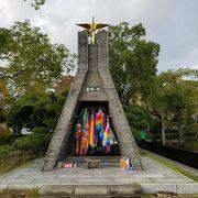 平和への願いが詰まった塔