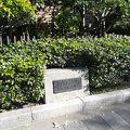 写真:大阪銀行集会所跡碑
